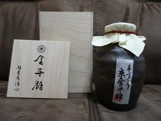 日本酒金平糖