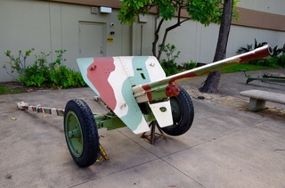 U.S. ARMY MUSEUM OF HAWAII